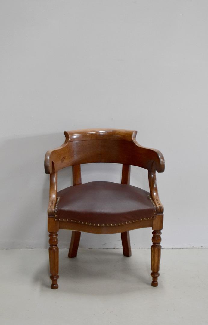 Fauteuils et sièges Louis-Philippe | Antiquites en France